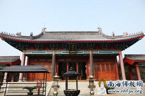 海南永庆寺