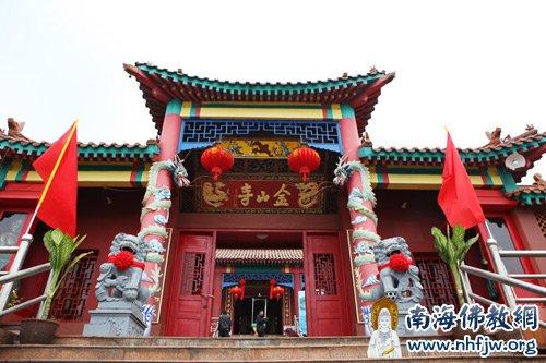 澄迈金山寺