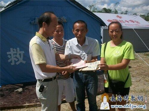 泰华庵春雨志愿团成员蔡生将善款交给受灾业主