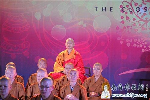 04 受中国佛教协会副会长、海南省佛教协会会长、尼泊尔中华寺方丈印顺大和尚的委托,中勇法师出席此次闭幕式.jpg