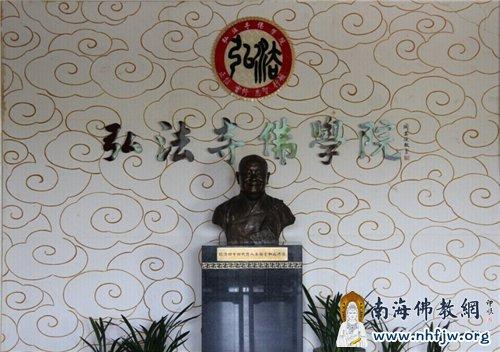 佛学院大厅——本焕长老铜像