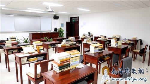 本焕学院教室