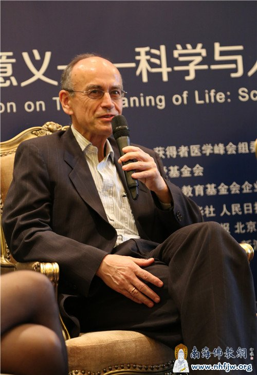 2013年度诺贝尔医学奖获奖者托马斯·苏德霍夫教授发言