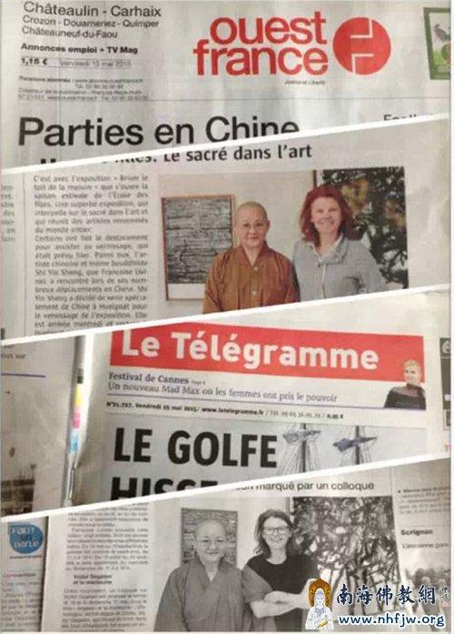 法国费加罗报、新观察家报、世界报、Télérama以及视界等主流杂志均对这里举办的艺术活动给予很高的评价