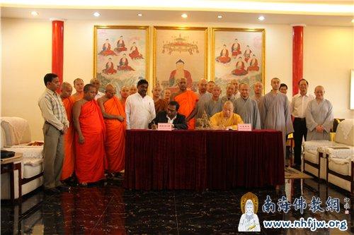 双方签署协议