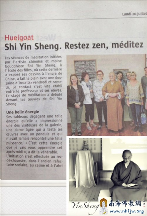 法国媒体对源满法师教授法国学员坐禅进行了报道